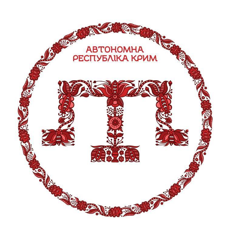АР Крим