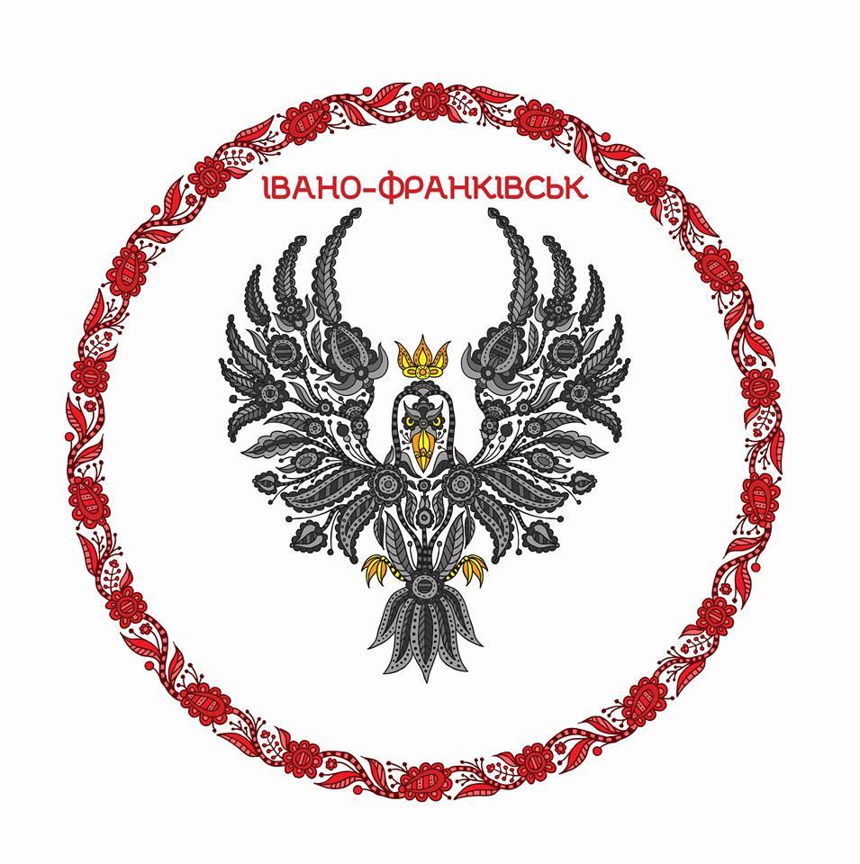 Ivano-Frankivsk region