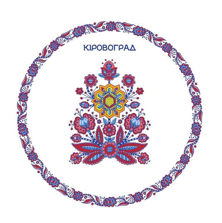 Кіровоградська область