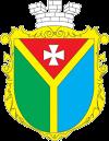 Shepetivka