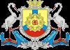Kropivnitskiy (Kirovohrad)