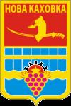 Nova Kahovka