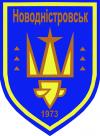 Новоднестровск