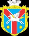 Zhmerynka
