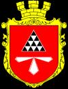 Нововолынск