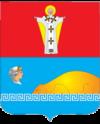 Партеніт