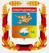 Сєвєродонецьк