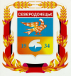 Severodonetsk