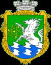 Южноукраїнськ