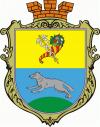 Вовчанськ
