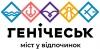 Henichesk