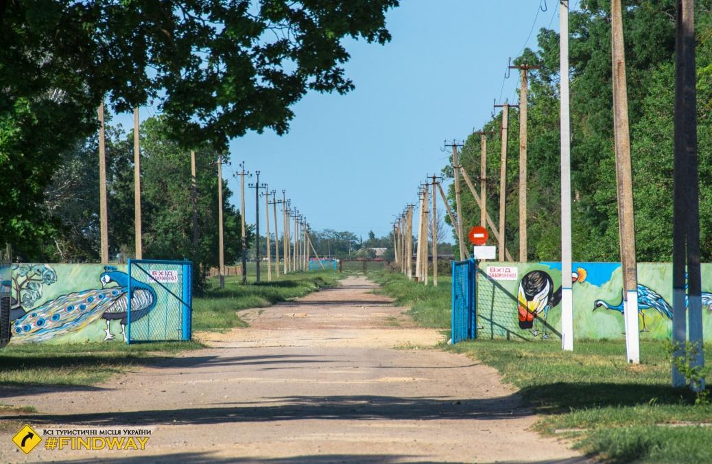 Zoological Park, Askania Nova