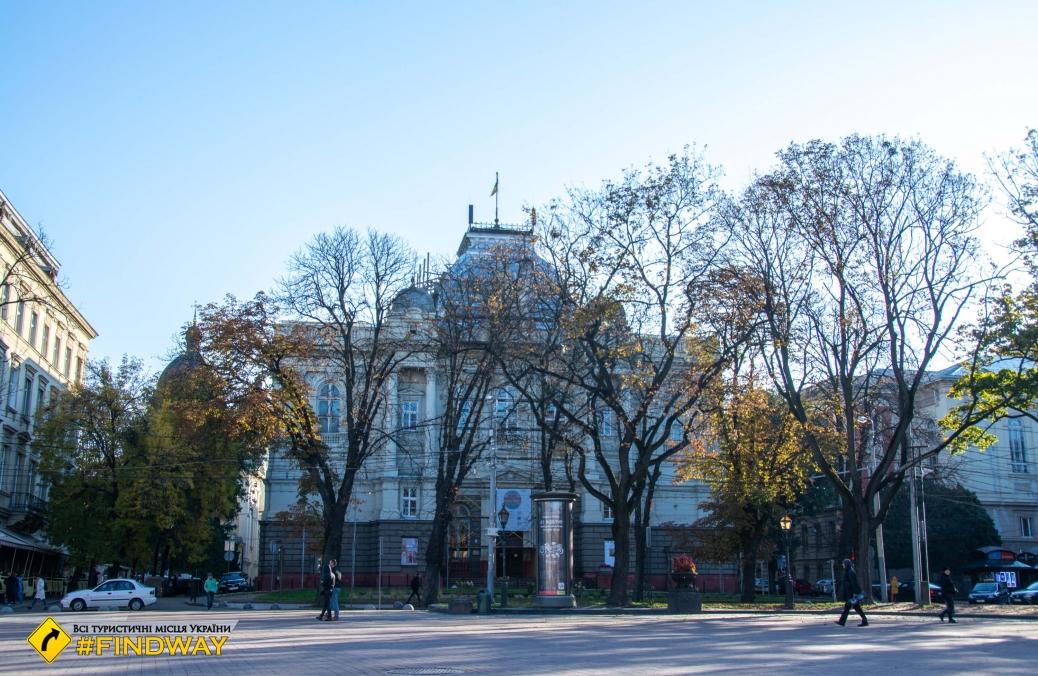 Національний музей Андрея Шептицького, Львів