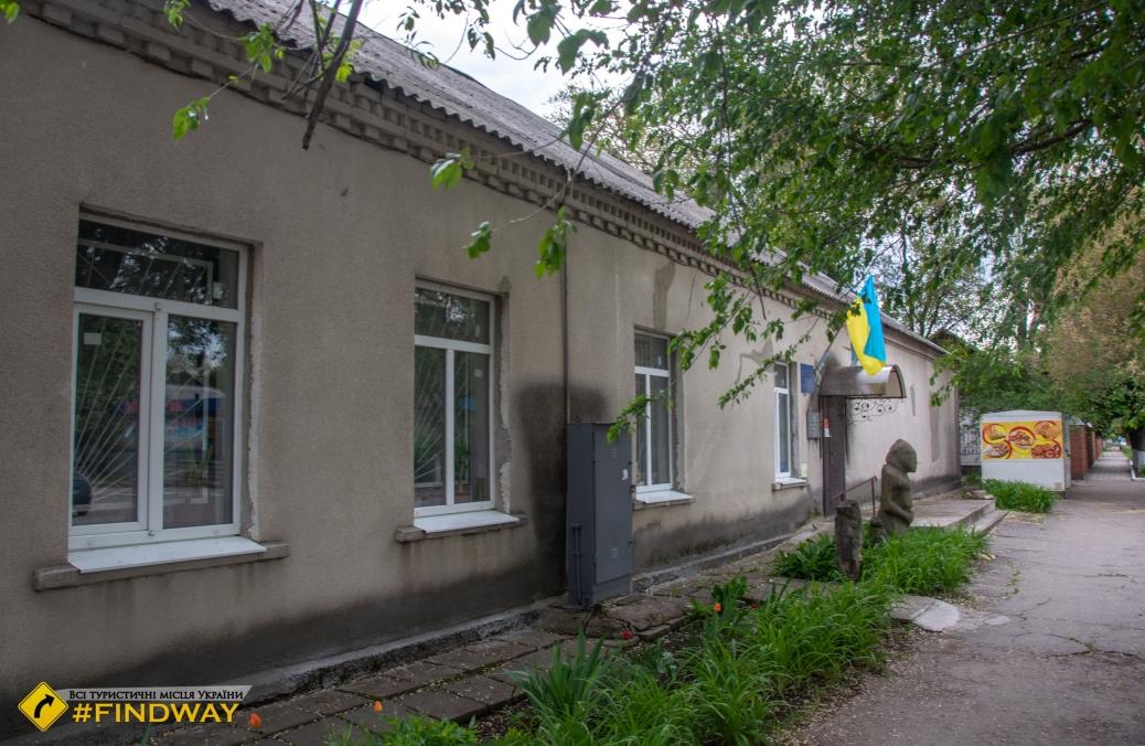 Краеведческий музей, Новониколаевка