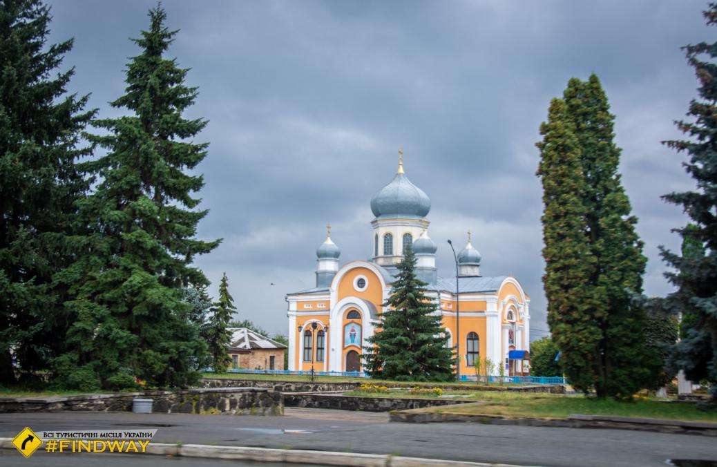 Свято-Покровская церковь, Малин