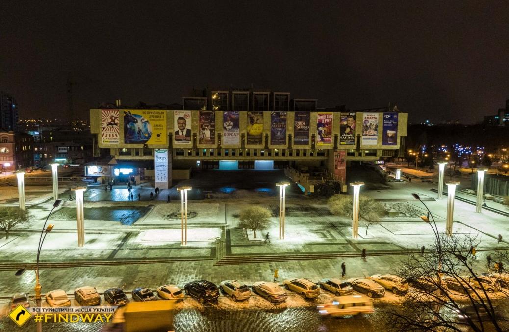 ХАТОБ - Харьковский национальный академический театр оперы и балета им. Н. В. Лысенко