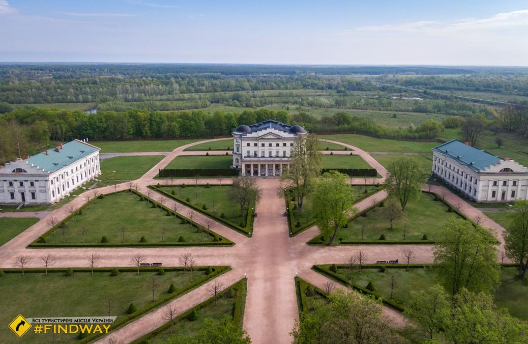 Дворец Разумовского, Батурин