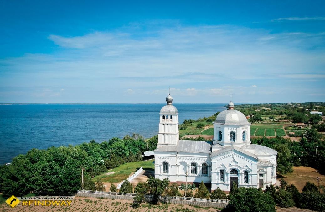Trinity Church, Knyaze-Grigorivka