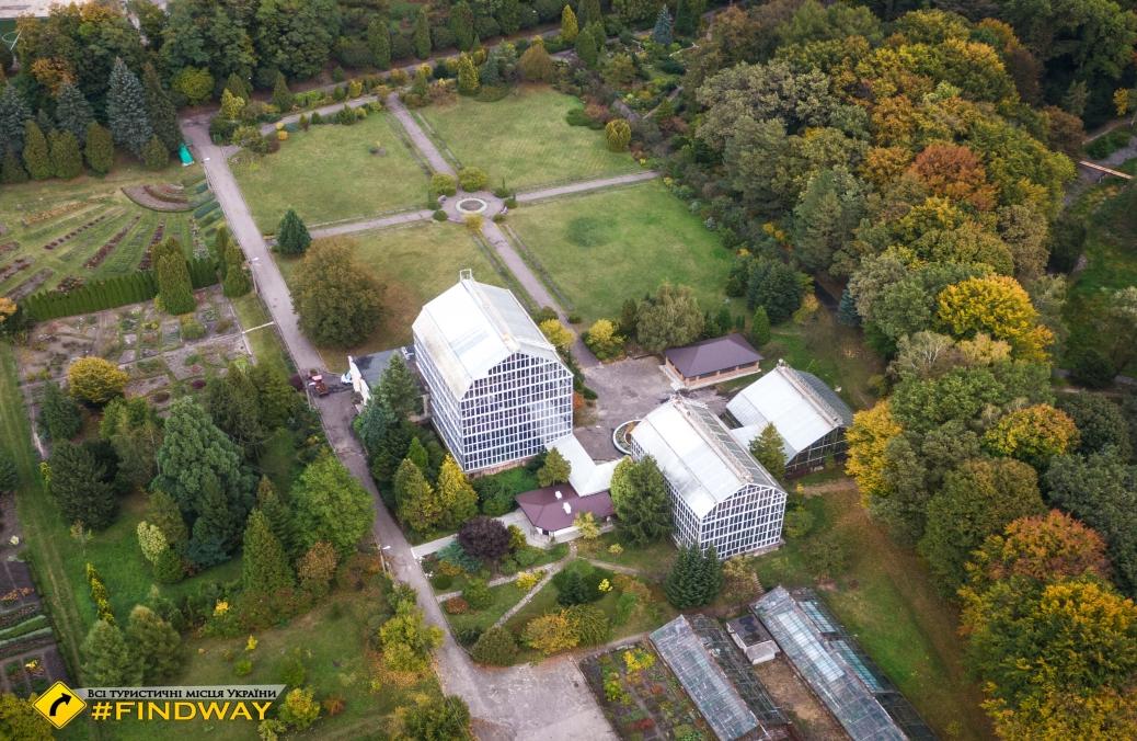 Botanical Garden of Franco University, Lviv