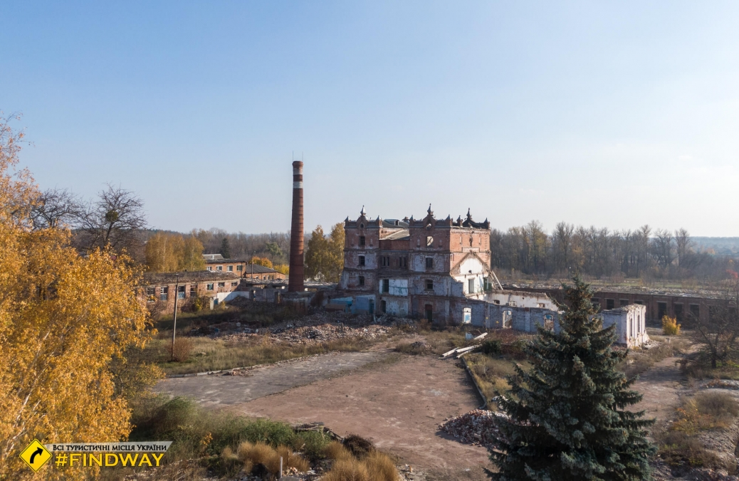 The ruins of factory, Vovchansk