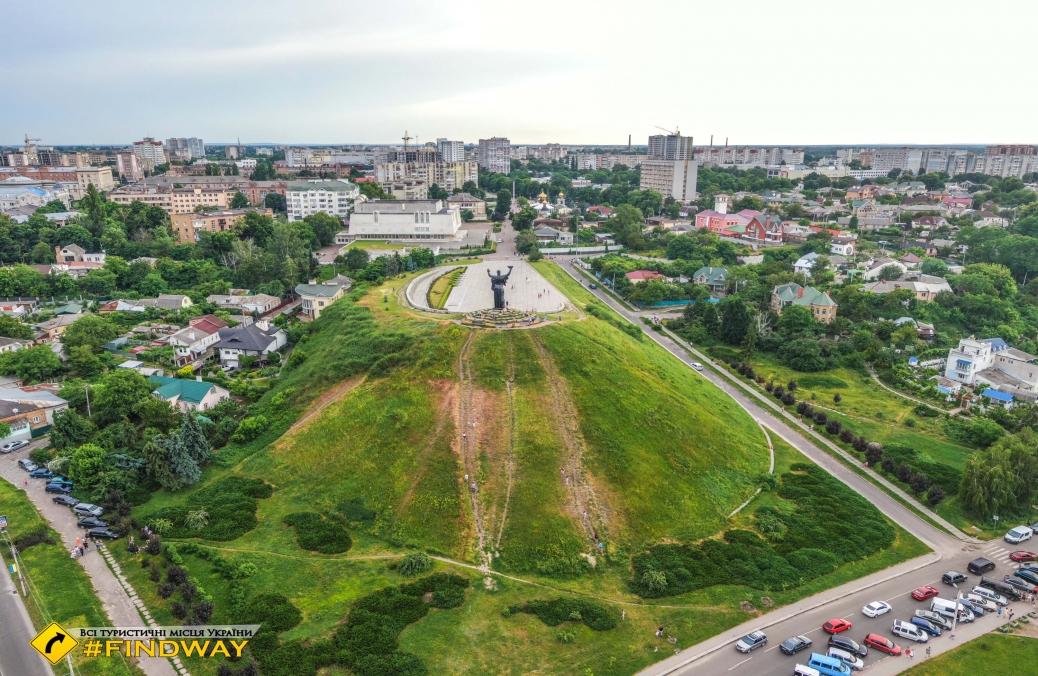 Пам'ятник «Вітчизна Матір», пагорб Слави, Черкаси