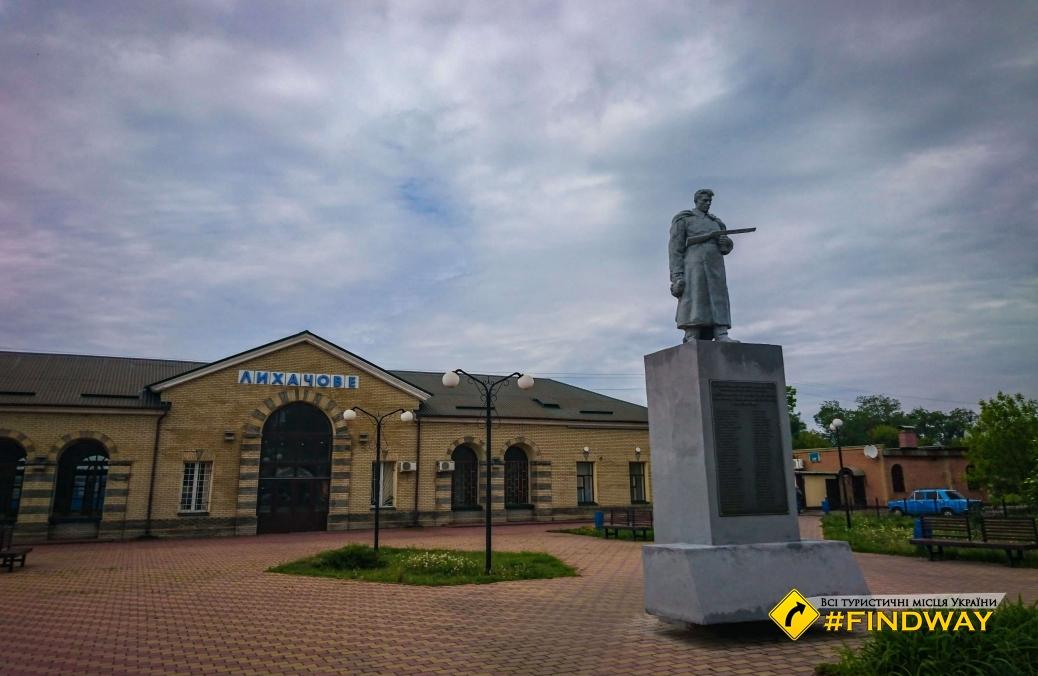Харьковская Канатная дорога (Ботанический сад \ парк Горького)