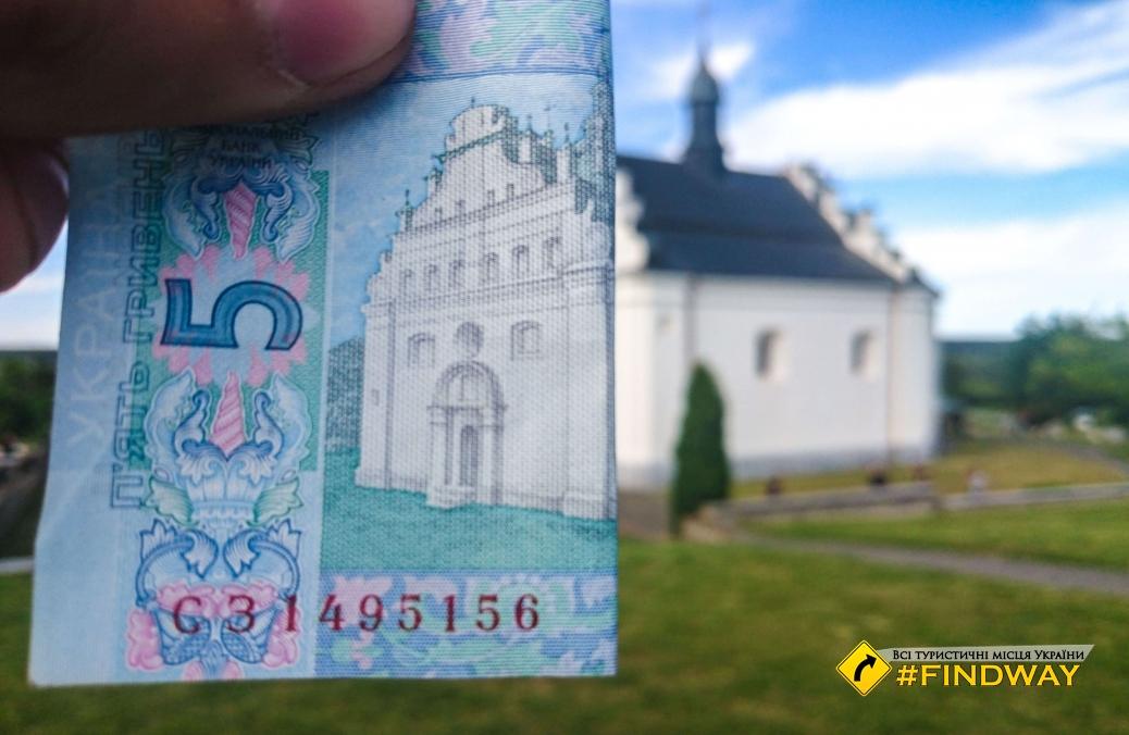 Ильинская церковь, Суботов