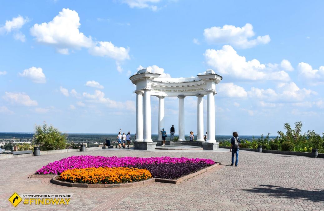Оглядовий майданчик «Біла Альтанка», Полтава