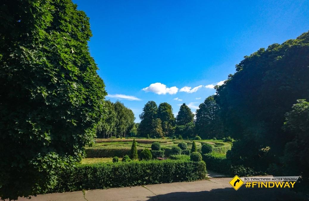 Национальный ботанический сад им.Н.Н. Гришко, Киев
