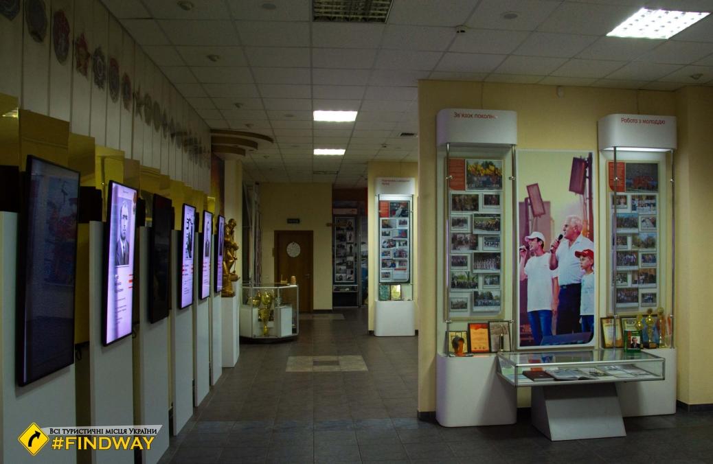 Kryvorizhstal History Museum, Kryvyi Rih