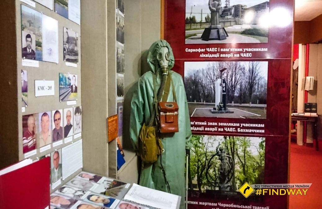 Historical Museum, Bahmach