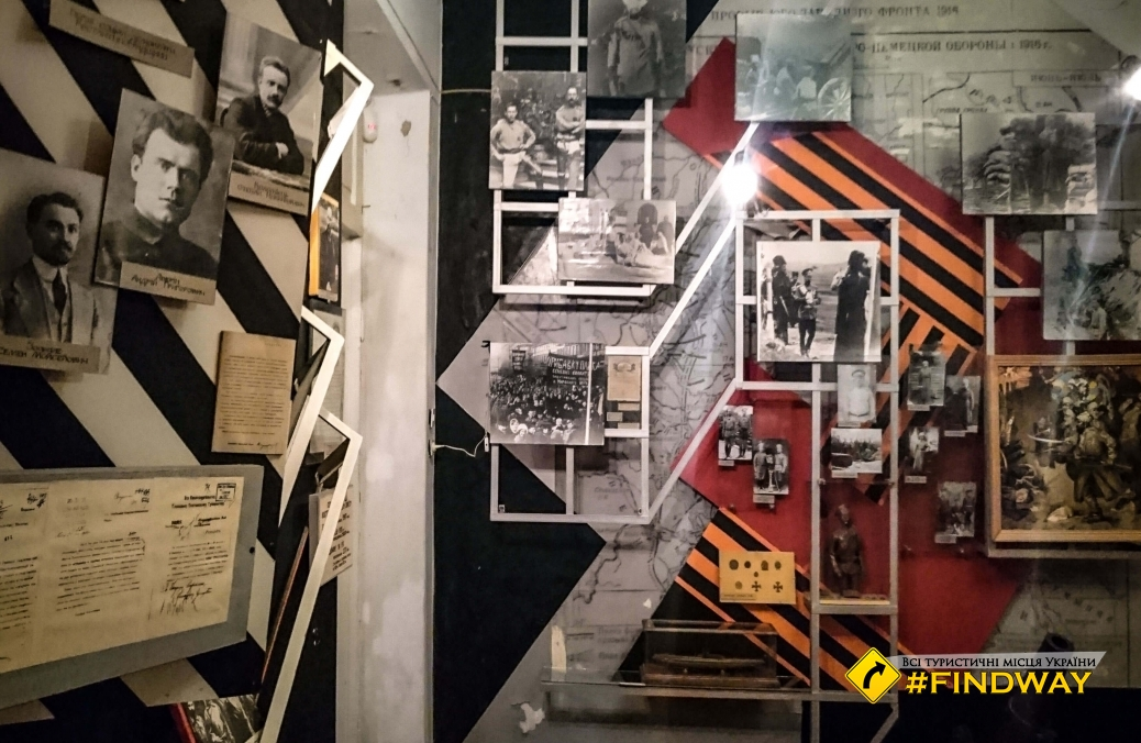 Краєзнавчий музей імені П. Д. Мартиновича, Красноград