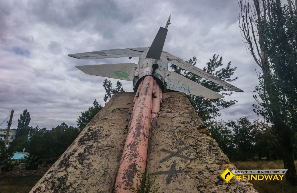 Монумент літаку МіГ-23, Лиманське