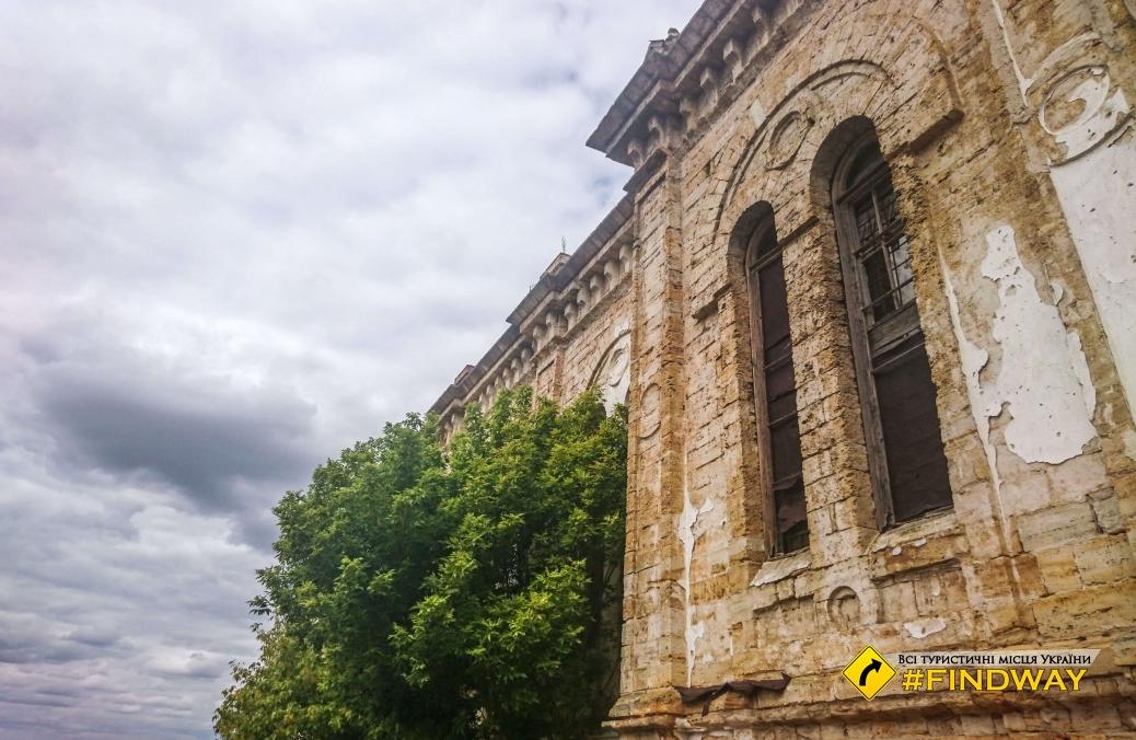Ruins of Catholic Church of St.Trinity, Limanske
