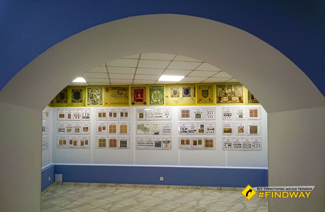 Ukrainian Museum of Stamps after Yakov Balaban, Vinnitsa