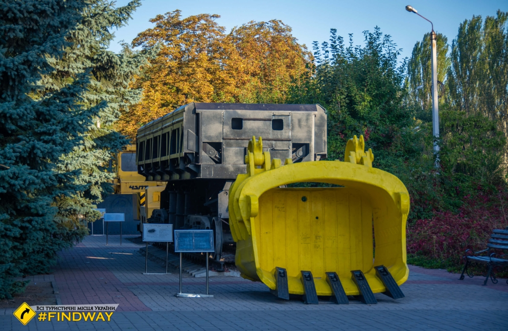 Open Air Museum of North Quarry Mining Engineering, Kryvyi Rih