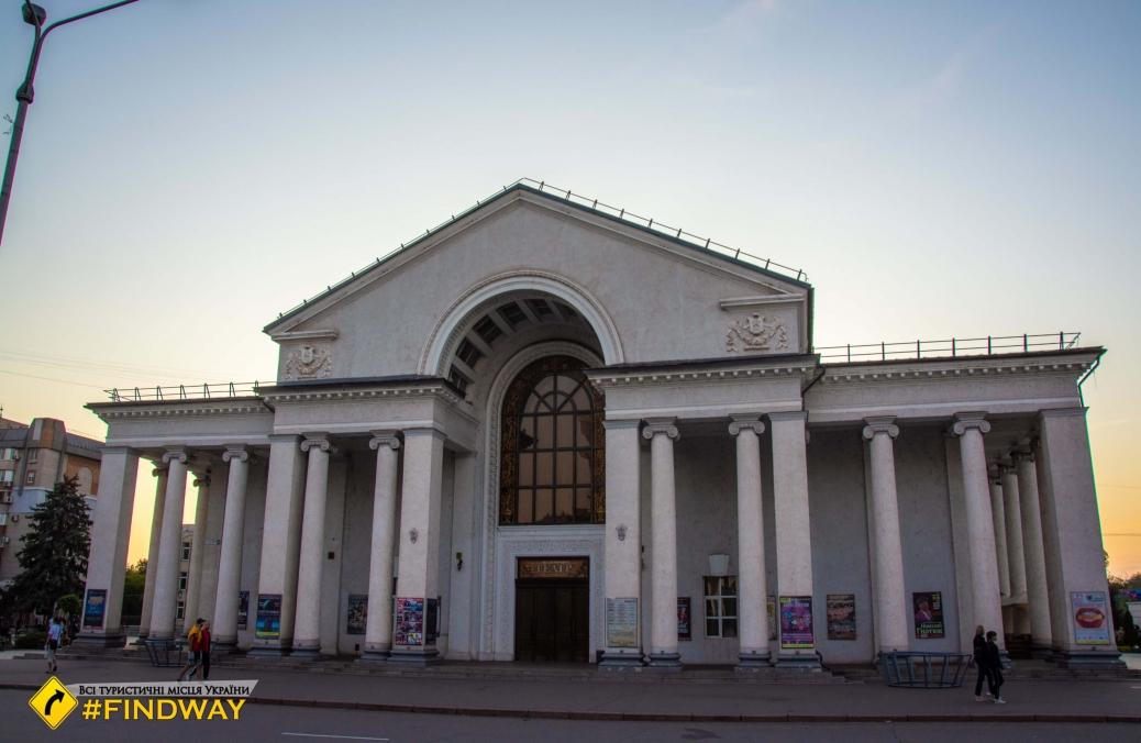 Театр имени Тараса Шевченко, Кривой Рог