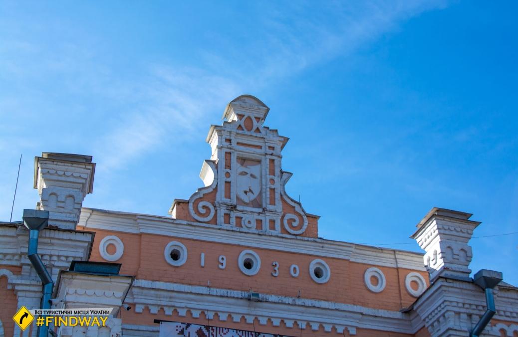 City Palace of Culture, Pryluky