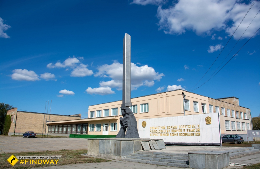 Museum of Fighting Brotherhood, Sokolove