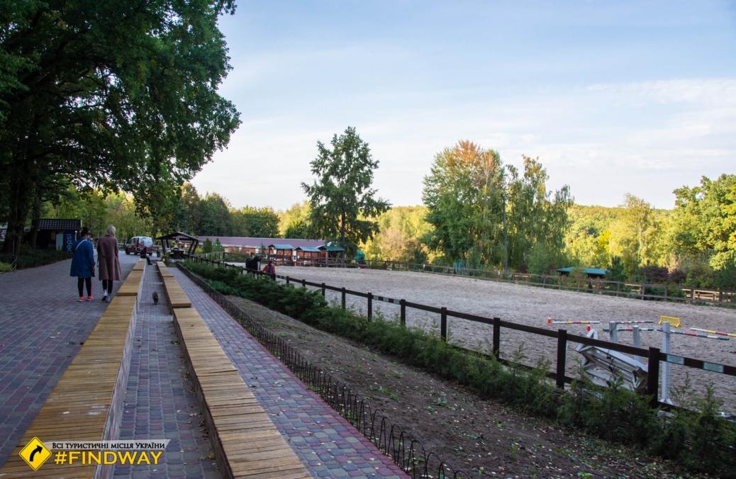 Екопарк Фельдмана, Харків