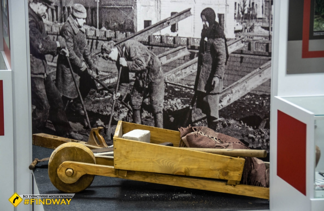 Holodomor Victims Memorial, Kharkiv