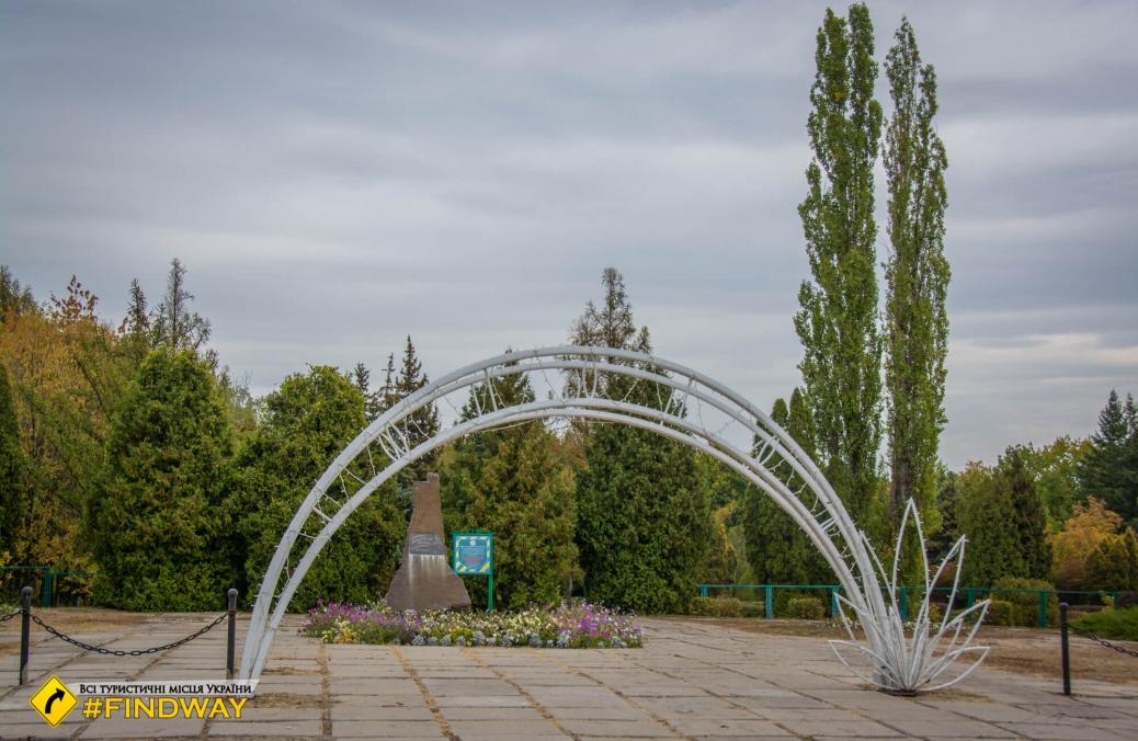 Dokuchaev Arboretum, Kharkiv