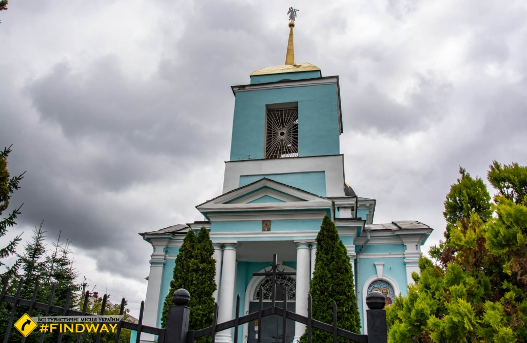 St. Basil's church, Pisochyn