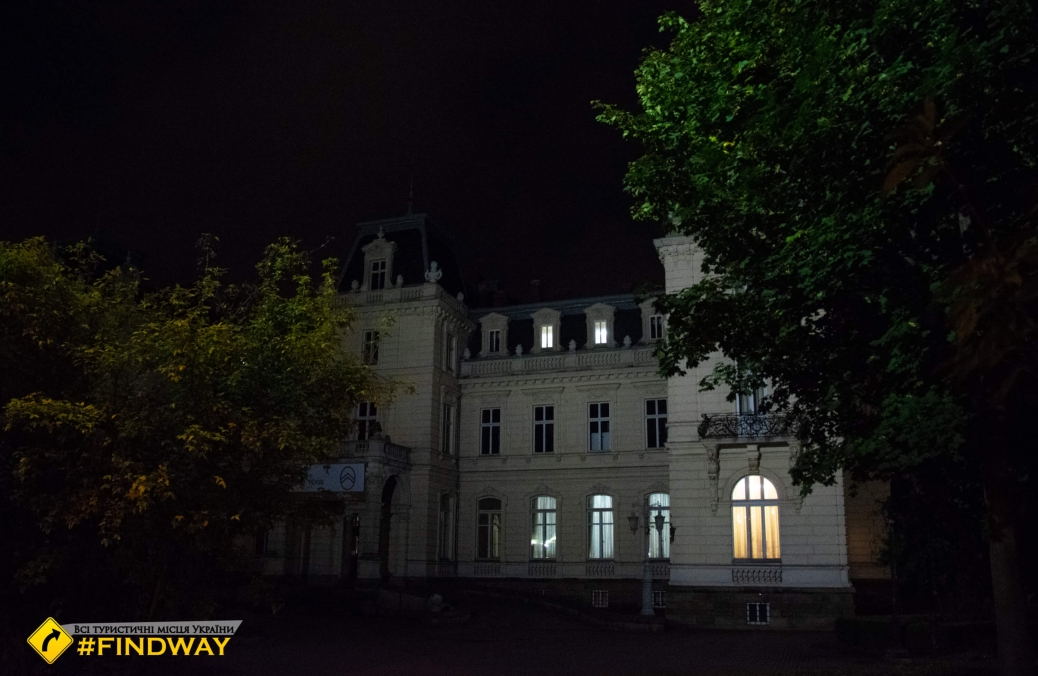 Палац Потоцких, Львов