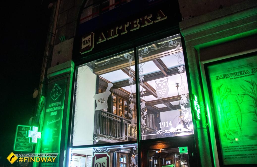 Стара аптека на Марійській площі, Львів