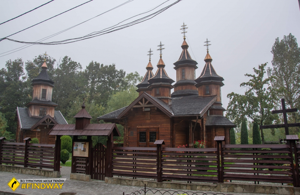 Деревянная церковь Святого Алексея, Львов