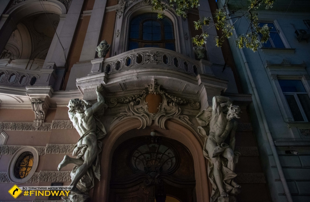 House of Scientists, Lviv