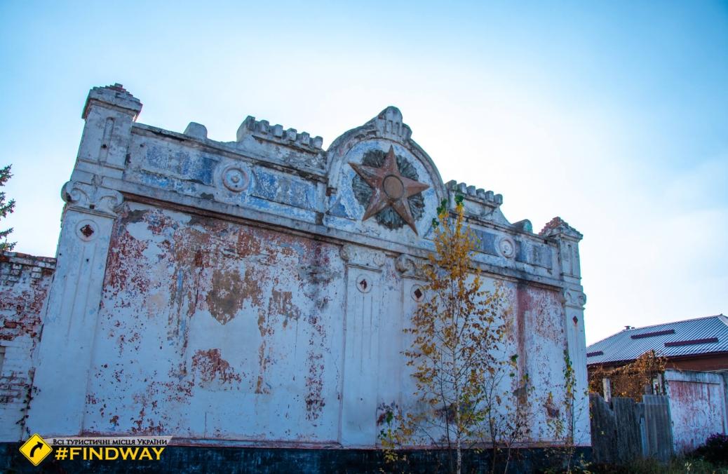 Руины фабрики, Волчанск