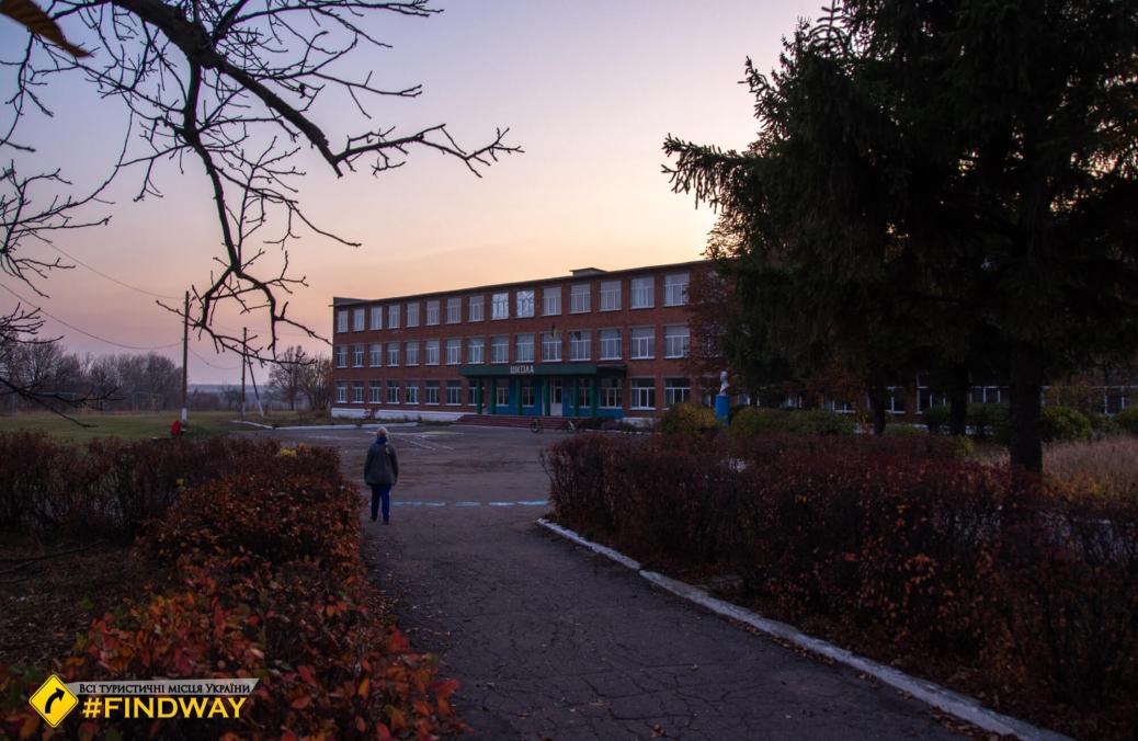 Музей Ольшанського, Приколотне