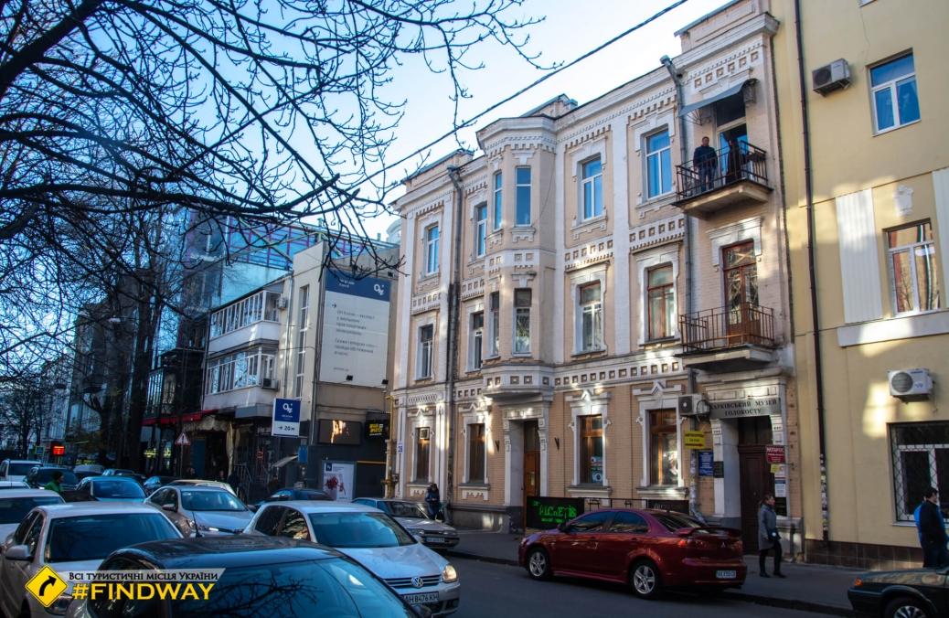 Музей  Голокоста, Харьков